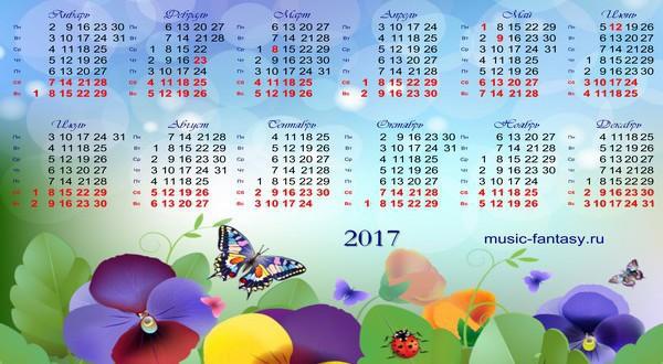 Смотреть Праздники в сентябре 2019 года - календарь праздников видео